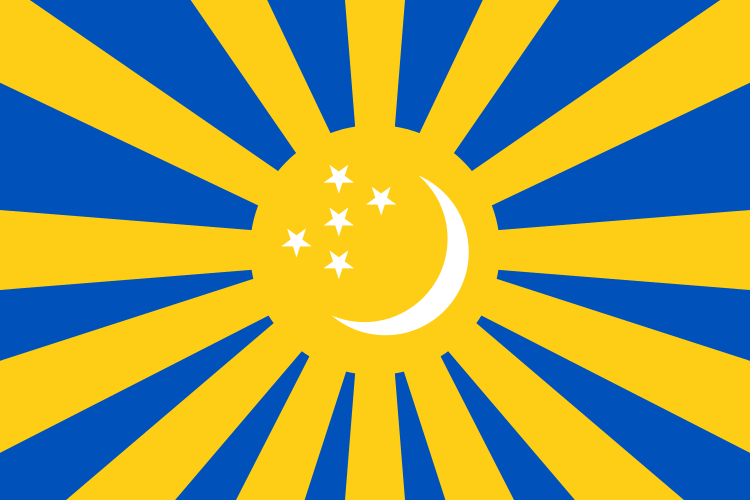 Flag - Turkmenistan Air Forces