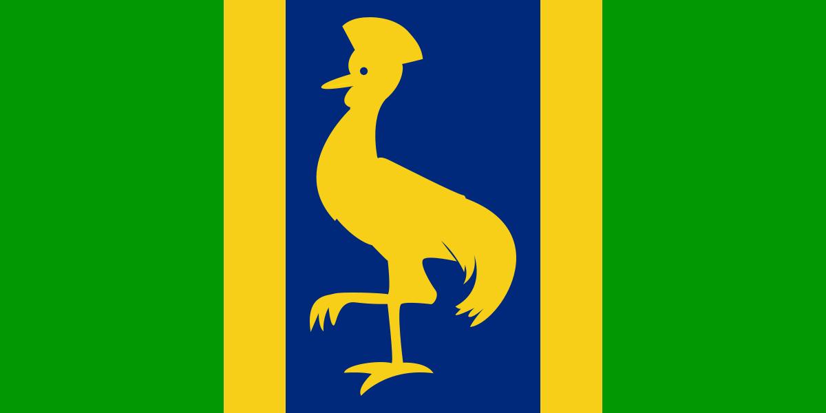 Flag - Uganda - 1962