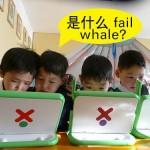 Internet Fail Whale