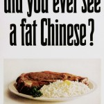 Sexist Racist Mental Vintage Adverts - Fat Chinese