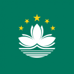 Macau - Flag - Flag of Macau