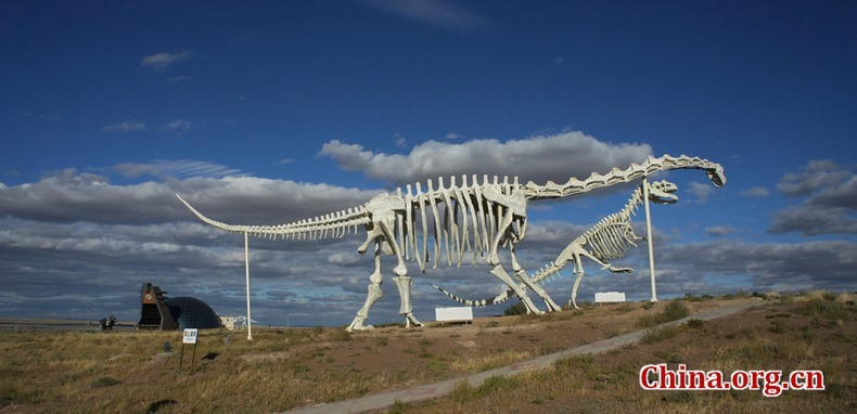 Dinosaur Fairy Land - Mongolia China Model