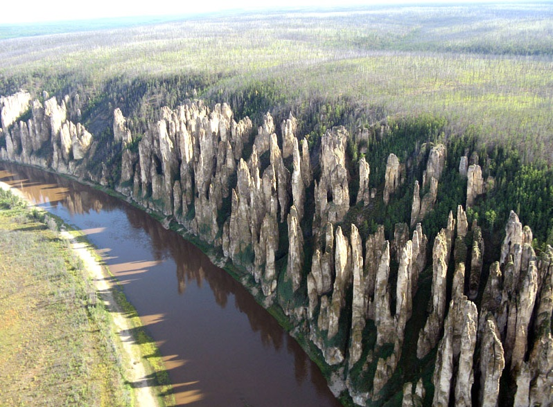 Lena Pillars - Russia Yakutsk - from the air