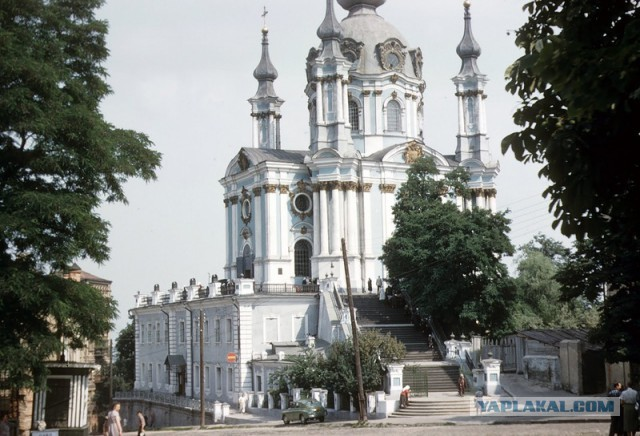 From Russia With Love - Retro Version - Church