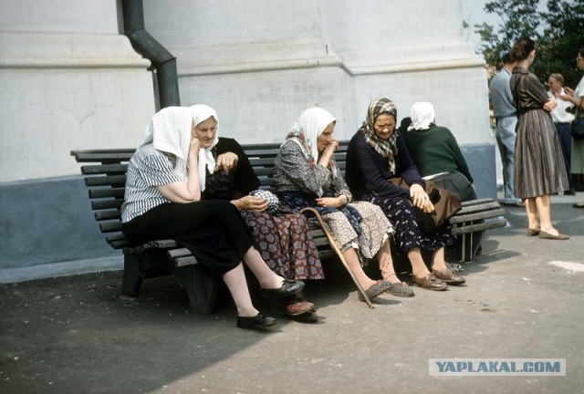 From Russia With Love - Retro Version - Old Ladies
