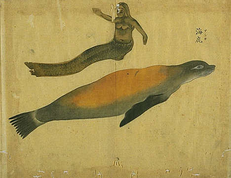 Ningyo - Vintage Mermaid Keisuke Ito