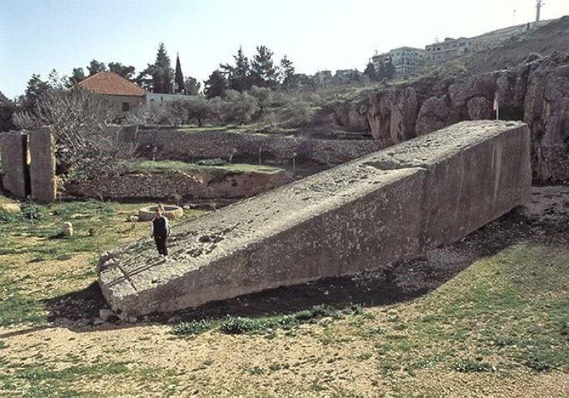 Russian Stonehenge Megalith - slab
