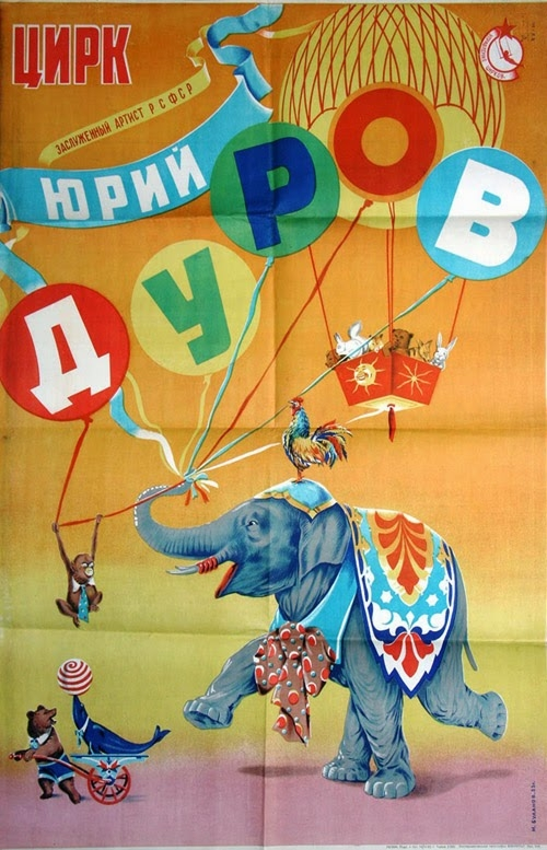 Vintage Russian Circus Posters - 11