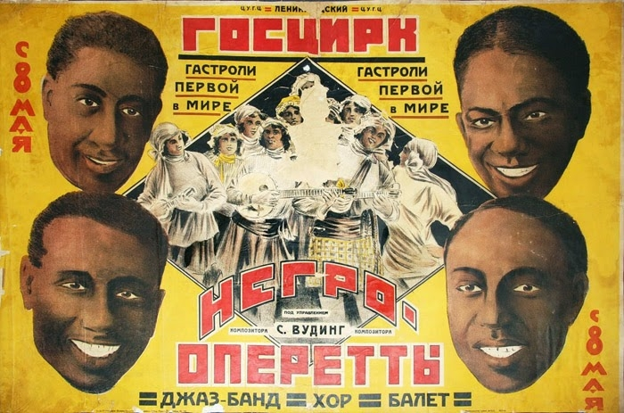 Vintage Russian Circus Posters - 3