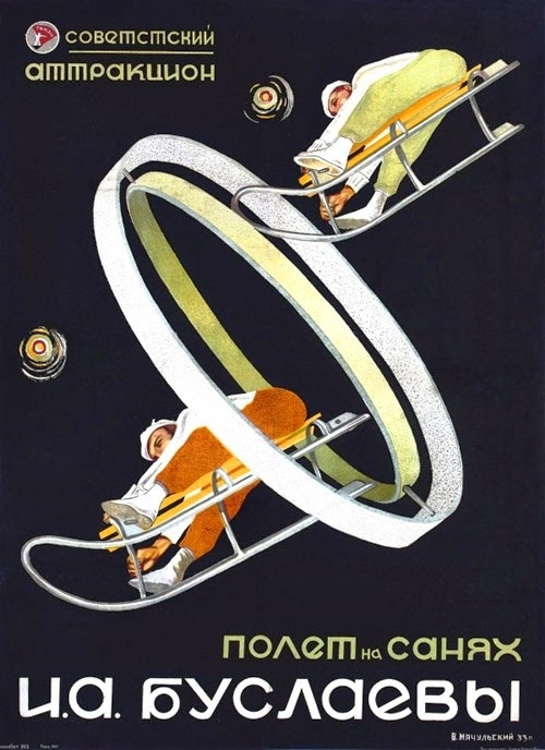 Vintage Russian Circus Posters - 4