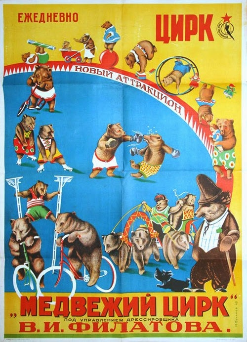 Vintage Russian Circus Posters - 5