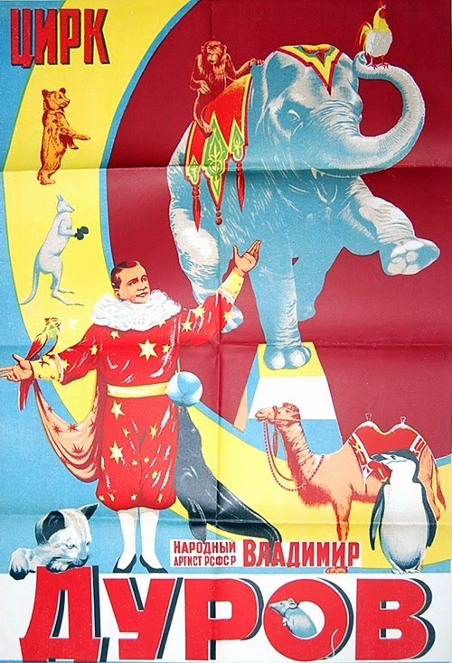 Vintage Russian Circus Posters - 7