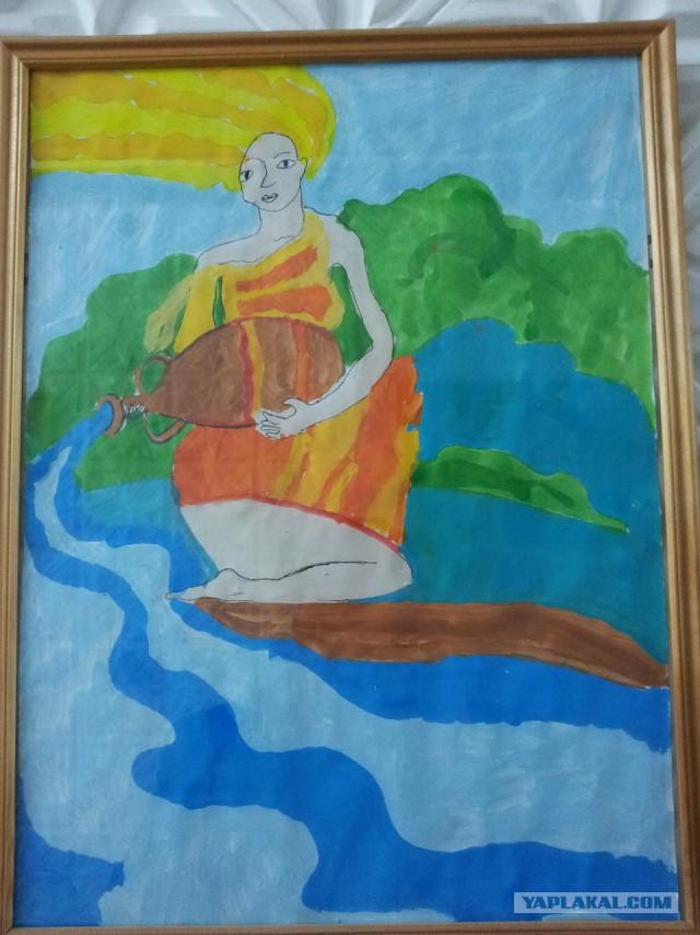 Russian Psychiatric Ward Wall Art - mermaid