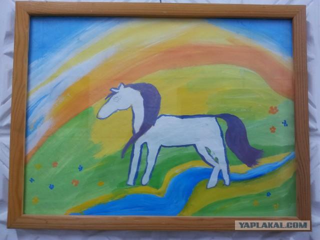 Russian Psychiatric Ward Wall Art - rainbow horse