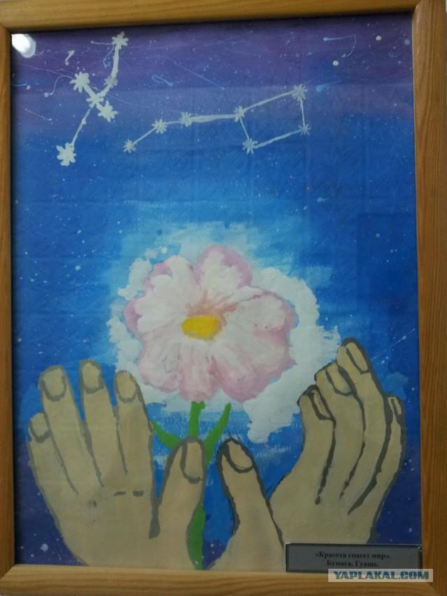 Russian Psychiatric Ward Wall Art - space flower