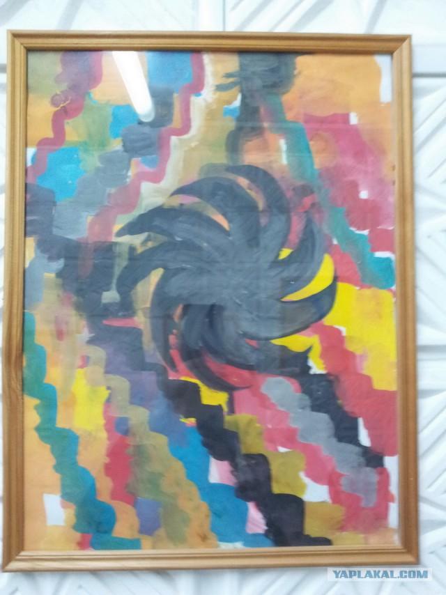 Russian Psychiatric Ward Wall Art - spiral