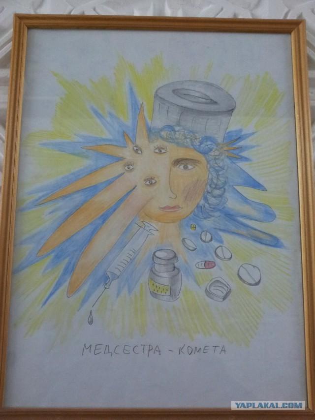 Russian Psychiatric Ward Wall Art - syringe