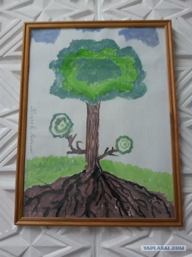 Russian Psychiatric Ward Wall Art - tree
