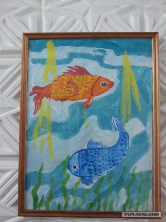 Russian Psychiatric Ward Wall Art - two fish