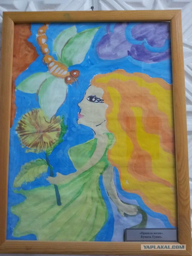 Russian Psychiatric Ward Wall Art - woman dragonfly