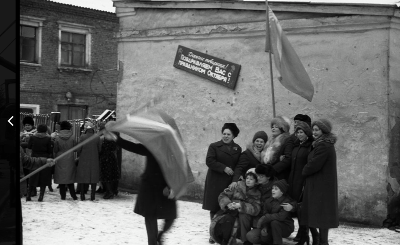 Fotos de la Antigua Union Sovietica