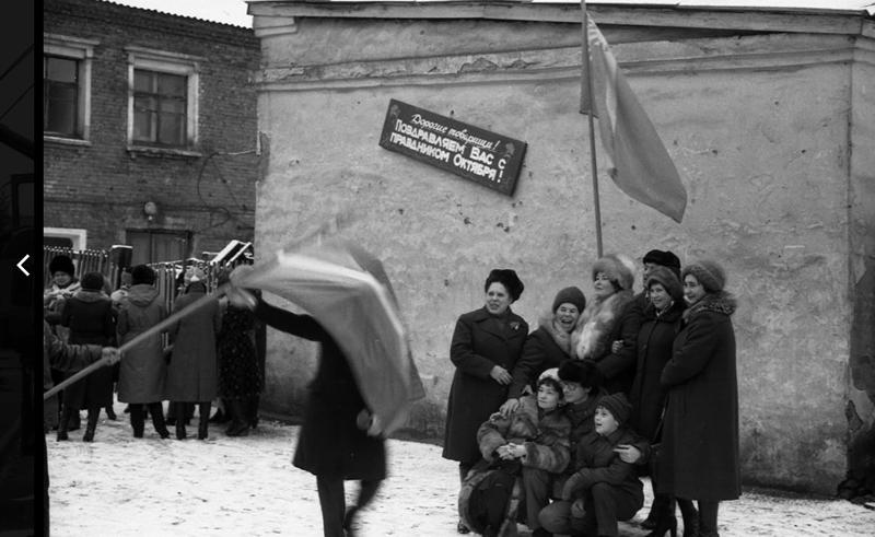 Fotos de la Antigua Union Sovietica