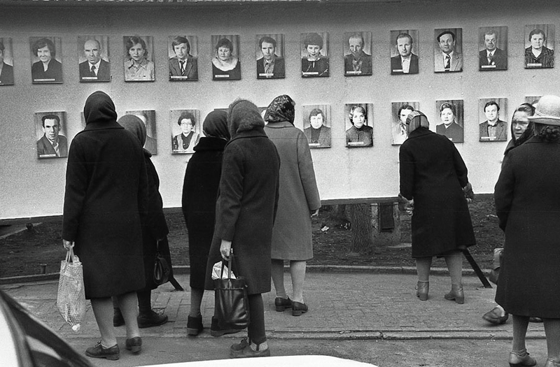 Vladimir Vorobjev - Russia Photography - 80s - picture wall