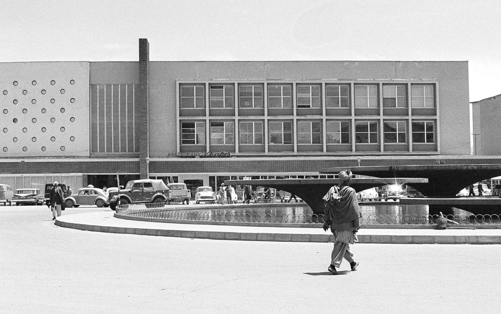 Afghanistan 50s 60s - Finance Ministry building Kabul 1966