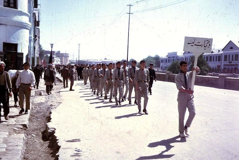 Afghanistan 50s 60s - boy scouts