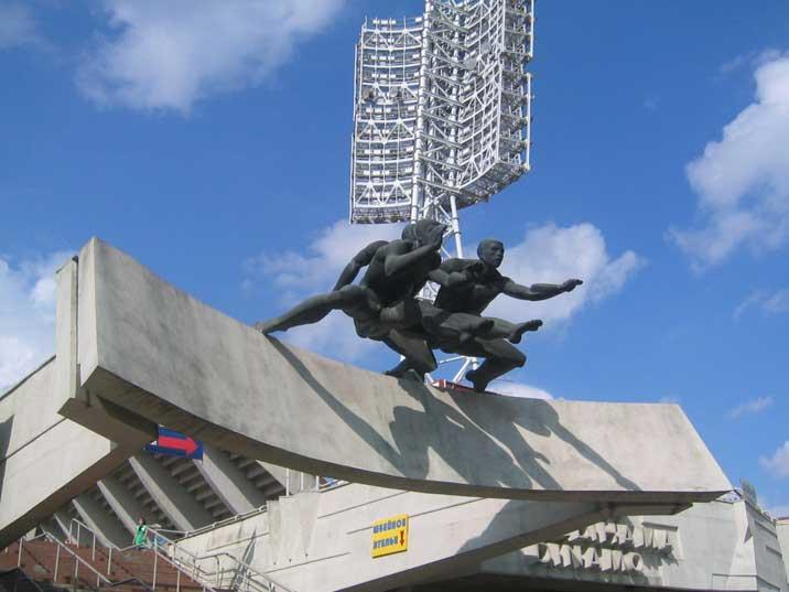 Belarus Statues - Dynamo Stadium Entrance Minsk
