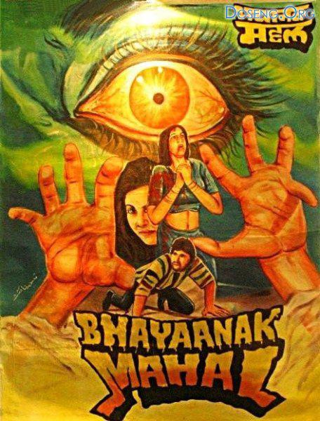 Bollywood Horror - Poster - Bhayaanak Mahal