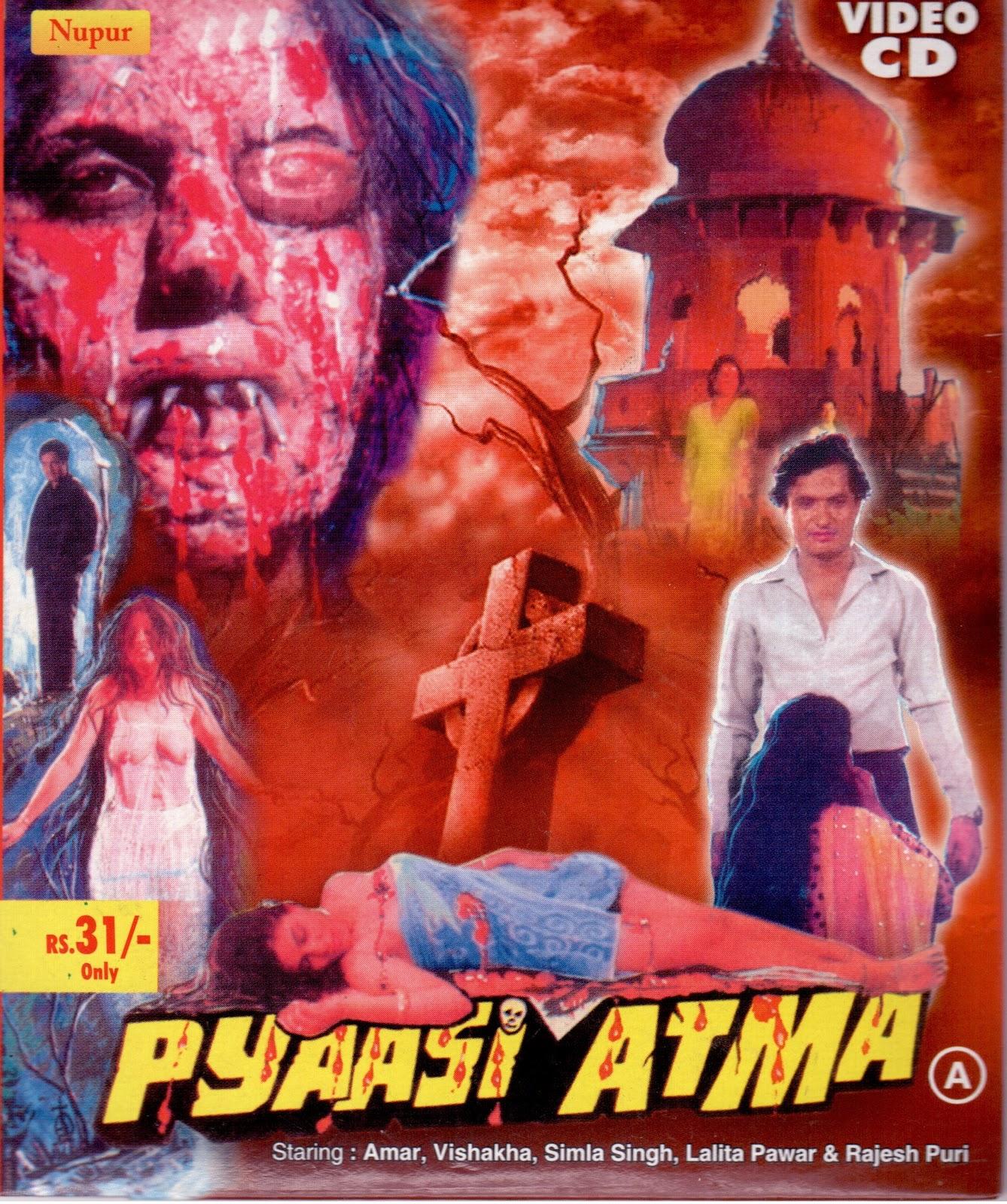 Bollywood Horror - Poster - Pyaasi Atma