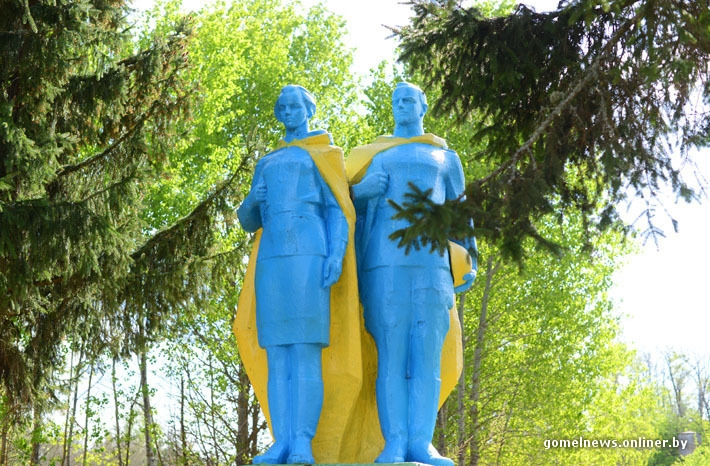 Chernobyl Belarus - Blue Statues in the forest