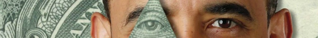 Illuminati Money Obama All Seeing Eye 2