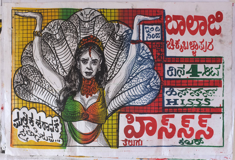 Indian Horror - Hand Drawn - Ramachandraiah Cobra