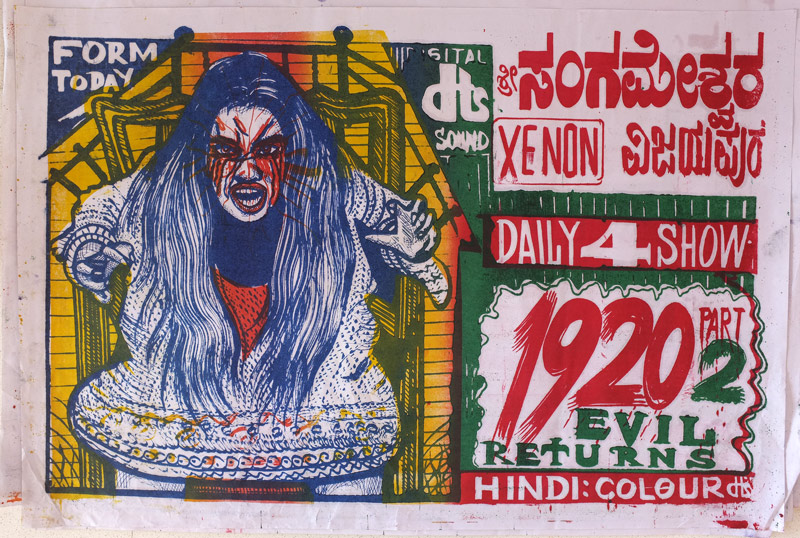 Indian Horror - Hand Drawn - Ramachandraiah Evil Returns