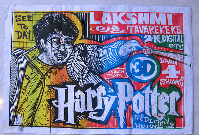 Indian Horror - Hand Drawn - Ramachandraiah Harry Potter