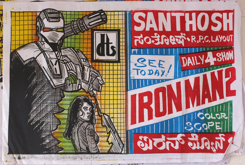 Indian Horror - Hand Drawn - Ramachandraiah Iron Man 2