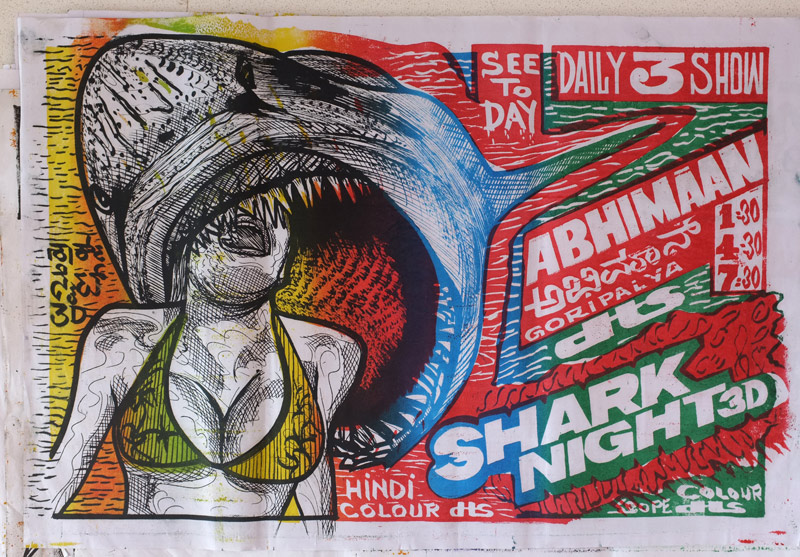 Indian Horror - Hand Drawn - Ramachandraiah Shark Night