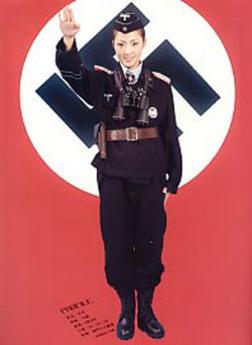 Korean Nazi Chic Fashion - Soldier lady