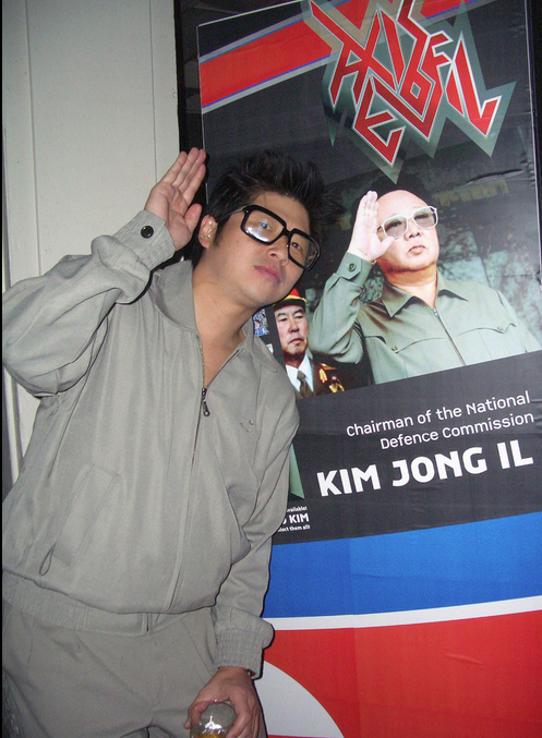 Metallers Global World Metal - North Korea - Kim