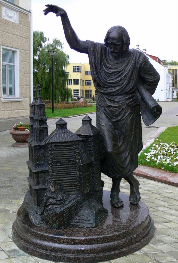 Minsk Statue Architect