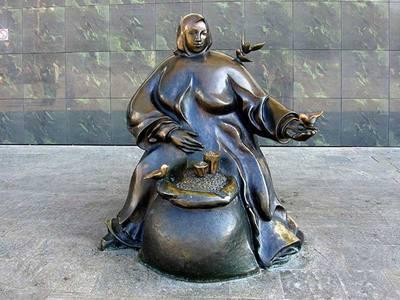 Minsk Statue Blob