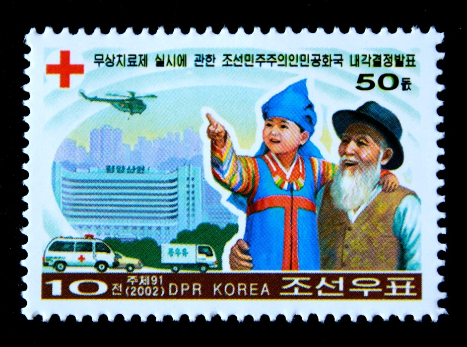 North Korean Stamps - 50th Anniv. of Decision on Free Medical System