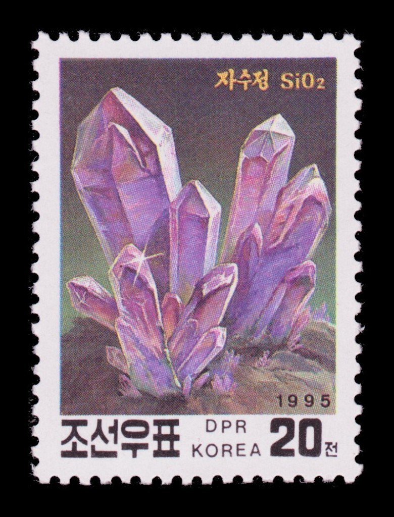 North Korean Stamps - Amethyst 1995