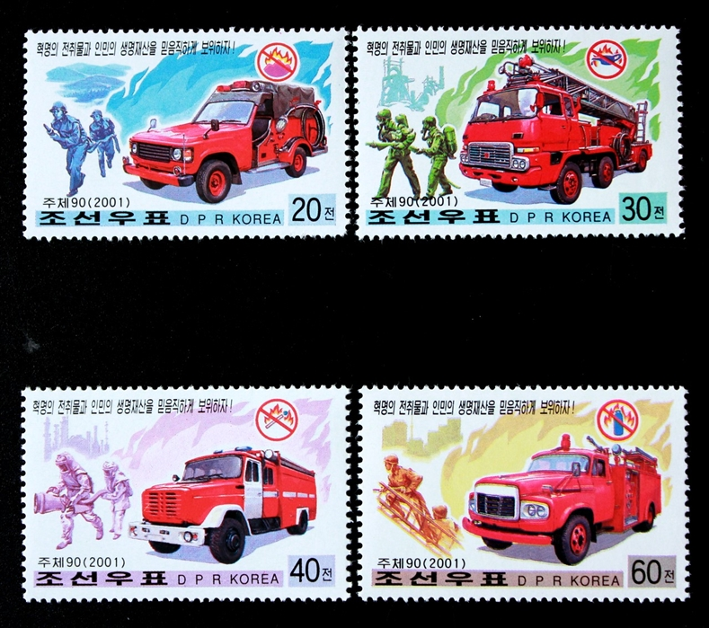 North Korean Stamps - Fire Engines