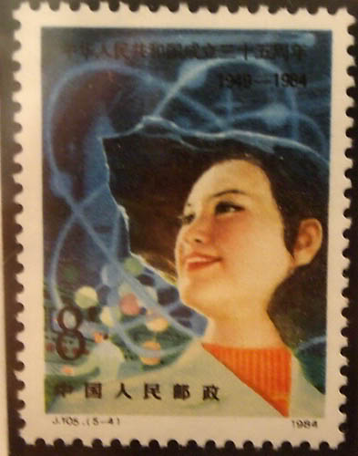 North-Korean-Stamps-scientific-knowledge-1984