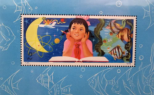 North Korean Stamps - scientific knowledge