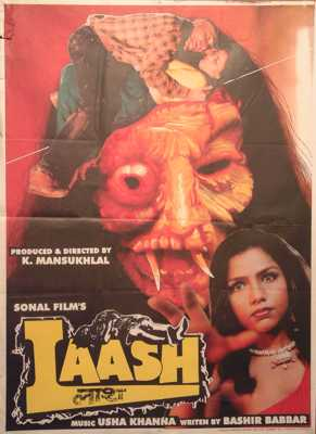 Old Indian Horror Bollywood Movie Posters - Laash