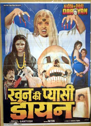 Old Indian Horror Bollywood Movie Posters - Vampire